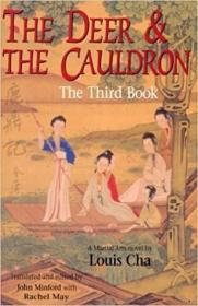 Deer and the Cauldron: 3 (Deer & the Cauldron) by Yong (2003-01-01)