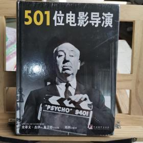 501位電影導演:A Comprehensive Guide to the Greatest Filmmakers