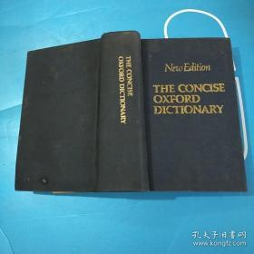 THE CONCISE OXFORD DICTIONARY(简明牛津词典第六版。)