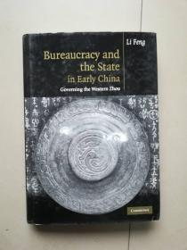 【Bureaucy and tne State in Early China西周的政体-中国早期的官僚制度和国家,2013年版