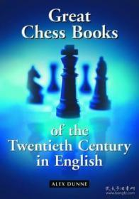 Great Chess Books Of The Twentieth Century In English