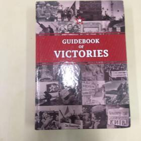 Guidebook of Victories
