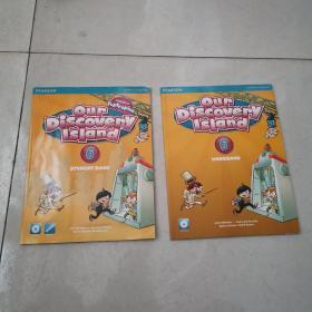 Our Discovery Island l6 STUDENT Book+WORKBOOK (全附光盘一张)
