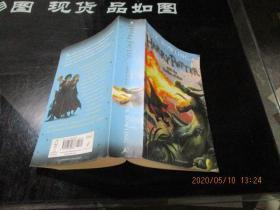 Harry Potter and the Goblet of Fire    货号43-2