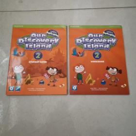 our discovery island 2+WORKBOOK2(全 附光盘)