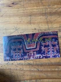 4068:1996-19天山天池特種郵票  32枚