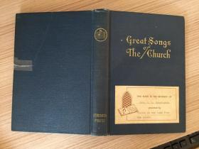 GREAT SONGS THE OF CHURCH (精裝大32開,應該是民國時期美國出版的)