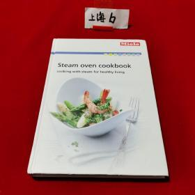Steam oven cookbook