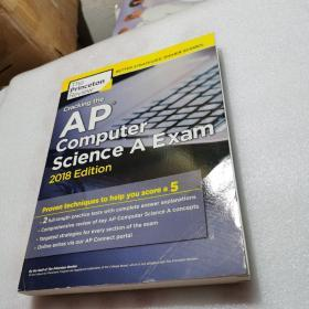 AP  Computer   science   A   EXam2018Edition