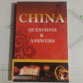 China questions  answers