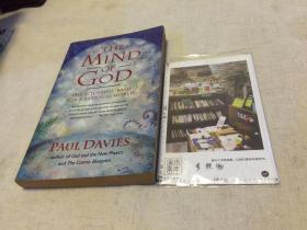 英文原版 the mind of god  : the scientific basis for a rational world   理性世界的科学基础