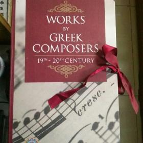 Works by Greek Composers