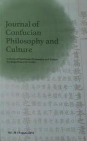 Journal of Confucian Philosophy and Culture儒家哲学文化杂志2017.8