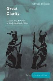 Great Clarity : Daoism and Alchemy in Early Medieval China 中国中世纪早期的道教和炼金术