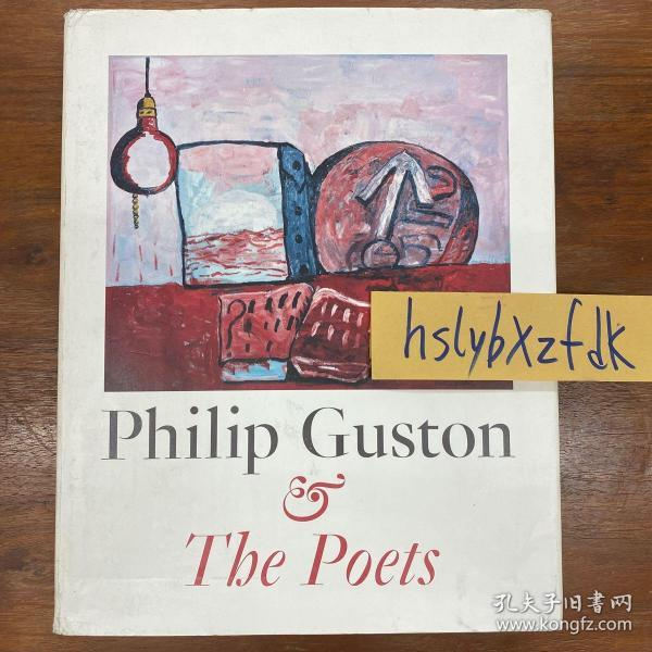 PHILIP GUSTON,The Poets
