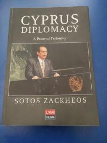 CYPRUS DIPLOMACY: A Personal Testimony(平装扉页有名字)