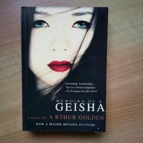MEMOIRS OF A GEISHA:艺伎回忆录