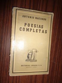 POESIAS COMPLETAS 西班牙语