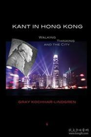 Kant In Hong Kong: Walking Thinking And The City