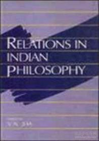 Relations In Indian Philosophy (sri Garib Dass Oriental Series) (english And Sanskrit Edition)