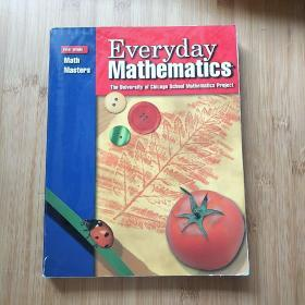 Everyday Math: Math Masters Blm Grade