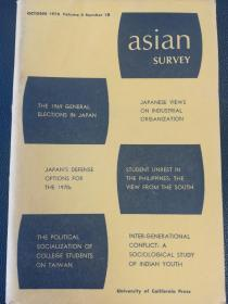 asian survey1970:10