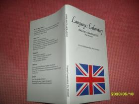 英文书:Language Laboratory ENGLISH CONVERSATION (for Chinese)