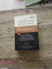 The American Heritage Dictionary: Fourth Edition (American Heritage Dictionary of the English Language)