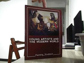 YOUNG ARTISTS AND THE MODERN WORLD