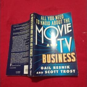 All You Need to Know about the Movie and TV Business
