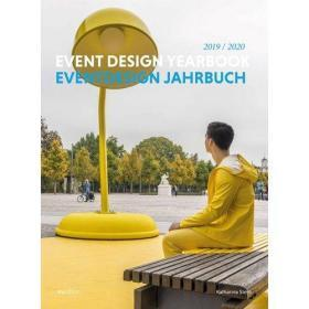 Event Design Yearbook 2019/2020