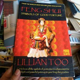 Lillian Toos Feng Shui Symbols of Good Fortune