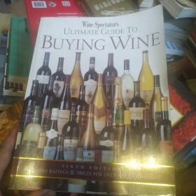 Wine Spectators ultimate guide to buying wine