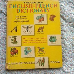 The golden english-french dictionary
