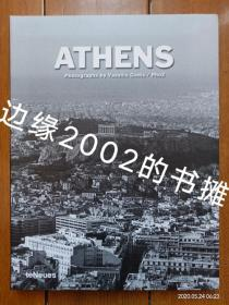 ATHENS Photographs by Vassilis Gonis / PhoZ