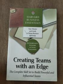 Harvard Business Essentials: Creating Teams with an Edge前沿化团队
