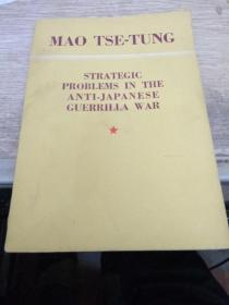 MAO TSE-TUNG STRATRGIC PROBLEMS IN THE ANTI-JAPANESE GUERRILLA WAR 1954