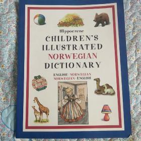 Hippcrene children's illustrated Norwegian dictionary儿童英语挪威语辞典