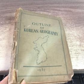 OUTLINE OF KOREAN GEOGRAPHY 1957 2本如图