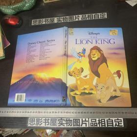 THE LION KING  ADAPTED BY DON FERGUSON【精装】