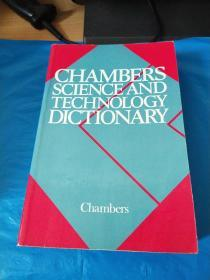 Chambers SCIENCE AND TECHNOLOGY DICTIONARY -钱伯斯科技词典