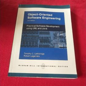 object-oriemted software engineering