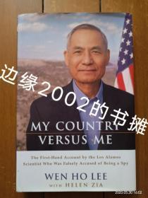 My Country Versus Me(我的国家控告我):The First-Hand Account By the Los Alamos Scientist Who Was Falsely Accused of Being a Spy