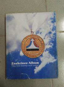 ENSHRINEE ALBUM