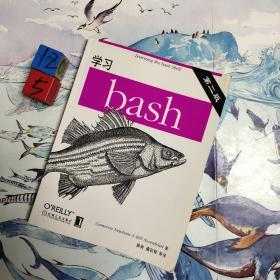 学习bash:Learning the bash Shell, Second Edition