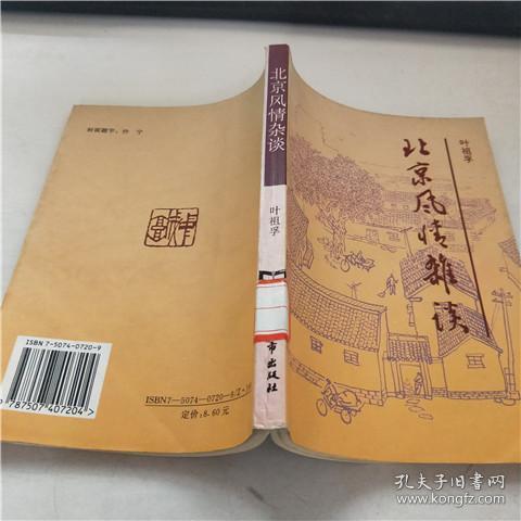 过去五年广东经济总量连续几年居全国首位