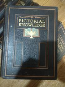 Newnes' Pictorial knowledge, an educational treasury and children's dictionary