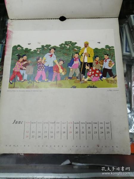最新上架 慧人收藏的书摊 孔夫子旧书网图片