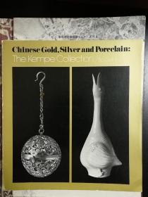 Chinese Gold Silver and Porcelain The Kempe Collection