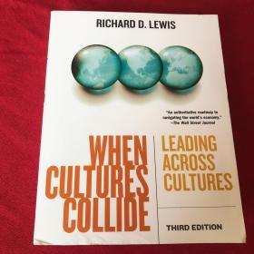 When Cultures Collide:Leading Across Cultures  文化的冲突与共融:领先的跨文化(第3版 英语原版 平装